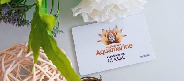 клубная карта класик Aquamarine Medical