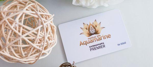 клубная карта премьер Aquamarine Medical